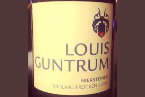 Отзыв о вине Louis Guntrum Riesling trocken Niersteiner 2016