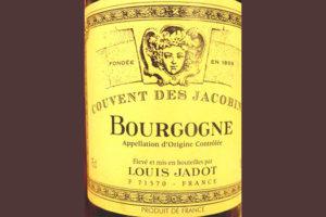 Отзыв о вине Louis Jadot Couvent des Jacobins Bourgogne rouge 2016