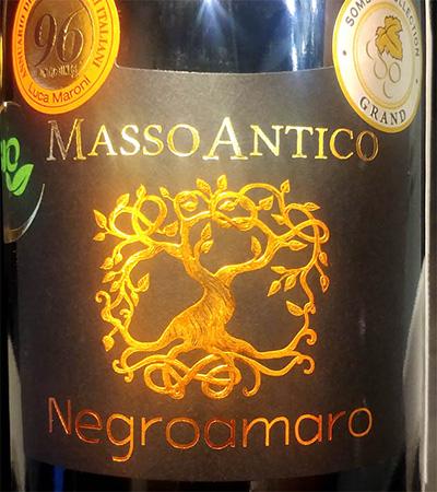 Отзыв о вине Masso Antico Negroamaro 2017