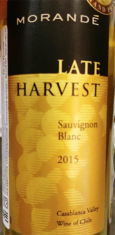 Отзыв о вине Morande Late Harvest Sauvignon Blanc 2015