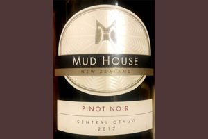 Отзыв о вине Mud House Pinot Noir Central Otago 2017
