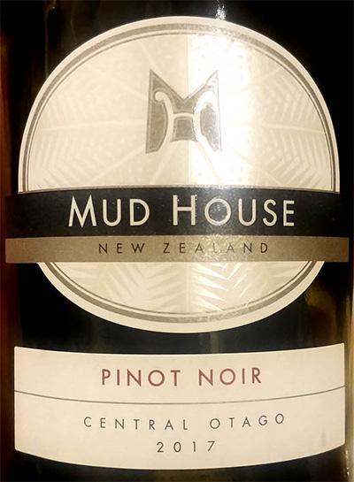 Отзыв о вине Mud House Pinot Noir Central Otago 2017