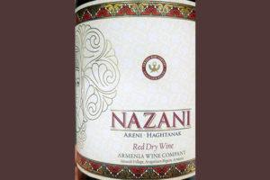 Отзыв о вине Nazani Areni Haghtanak 2017