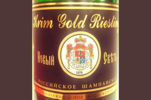 Отзыв об игристом вине Новый Свет Krim Gold Riesling Коллекционное сухое 2014