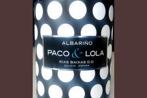 Отзыв о вине Paco & Lola Albarino 2016