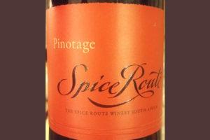 Отзыв о вине Pinotage Spice Route 2017