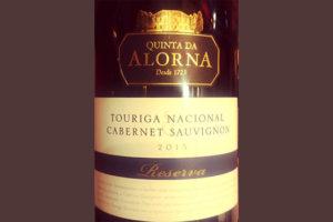 Отзыв о вине Quinta da Alorna Touriga Nacional Cabernet Sauvignon Reserva 2015