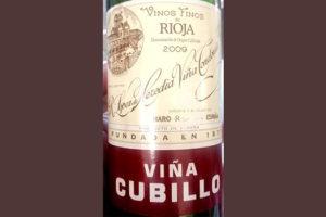 Отзыв о вине R. Lopez de Heredia Vina Cubillo tinto crianza 2009