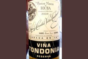 Отзыв о вине R. Lopez de Heredia Vina Tondonia Reserva blanca 2004