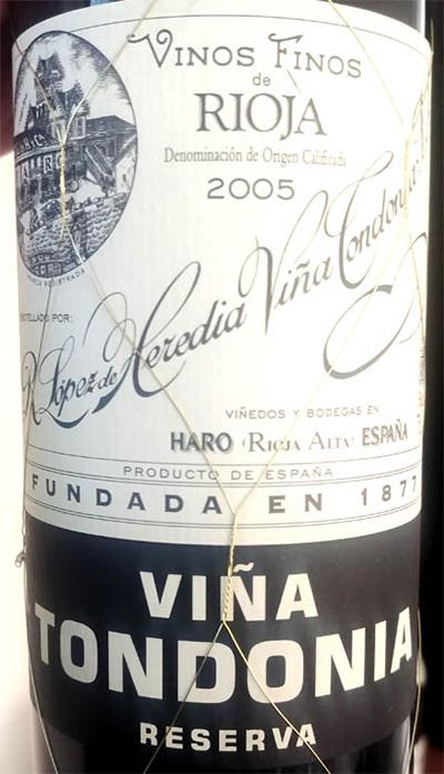 Отзыв о вине R. Lopez de Heredia Vina Tondonia Reserva tinto 2005