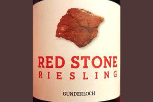 Отзыв о вине Red Stone Riesling Gunderloch 2017