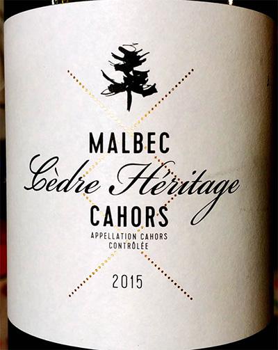 Отзыв о вине Sedre Heritage Malbec Cahors 2015