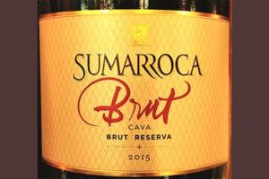 Отзыв об игристом вине Sumarroca Cava brut reserva 2015