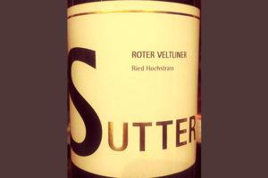 Отзыв о вине Sutter Ried Hochstrass Roter Veltliner klassik 2017
