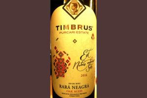 Отзыв о вине Timbrus Purcari Estate Rara Neagra Oak Aged 2016