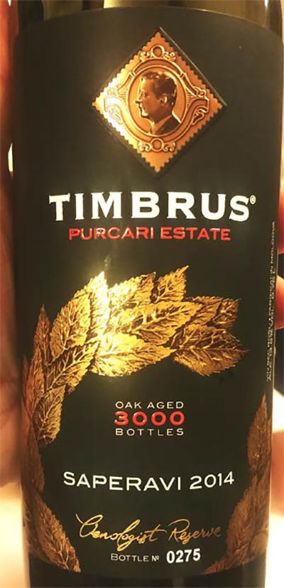 Отзыв о вине Timbrus Purcari Estate Saperavi Oak Aged Oenologist reserva 2014