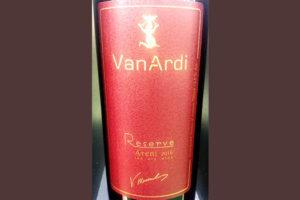 Отзыв о вине Van Ardi Areni reserve red dry 2016