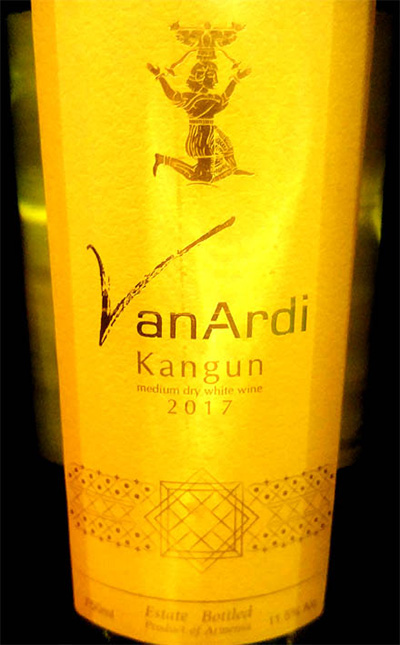 Отзыв о вине Van Ardi Kangun white medium dry 2017