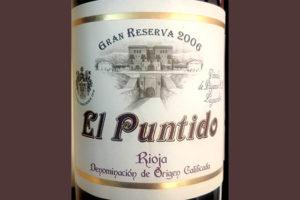 Отзыв о вине Vinedos de Paganos El Puntodo Gran Reserva tinto 2006