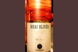 Отзыв о вине Vinvoyage Irsai Oliver White semi dry 2017
