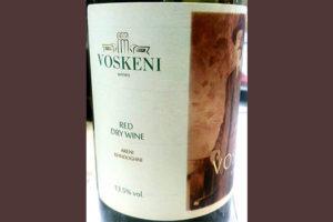 Отзыв о вине Voskeni Areni Khndoghni red dry 2015