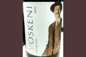 Отзыв о вине Voskeni Areni red dry 2016