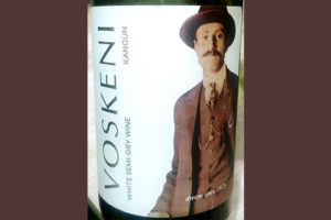 Отзыв о вине Voskeni Kangun white semi-dry 2014