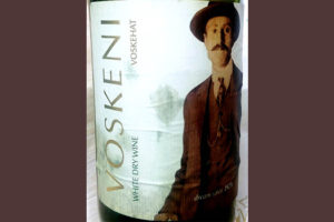 Отзыв о вине Voskeni Voskeat white dry 2014