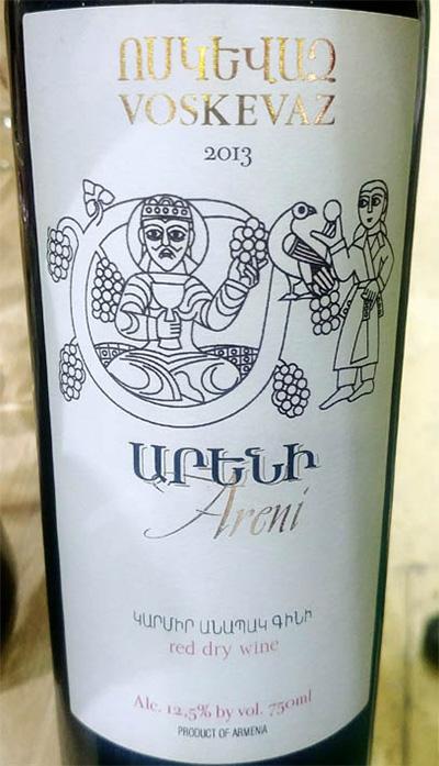 Отзыв о вине Voskevaz Areni red dry 2013
