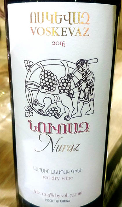 Отзыв о вине Voskevaz Nuraz red dry 2016