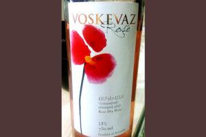 Отзыв о вине Voskevaz Rose dry 2017