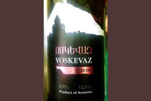 Отзыв о вине Voskevaz red dry 2013