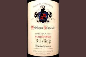 Отзыв о вине Weinhaus Schneider Riesling halbtrocken Rheinhessen 2017