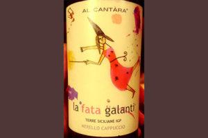 Отзыв о вине Al-Cantara La Fata Galanti Nerello Cappuccio Terre Siciliane 2015