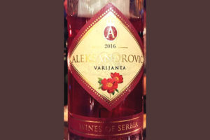 Отзыв о вине Aleksandrovic Varianta wines of Serbia rose 2016