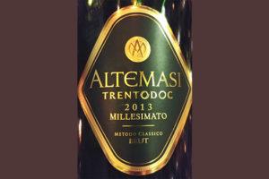 Отзыв об игристом вине Altemasi Trentodoc millesimato brut 2013
