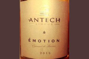 Отзыв об игристом вине Antech Limoux Emotion Brut rose Cremant de Limoux 2016