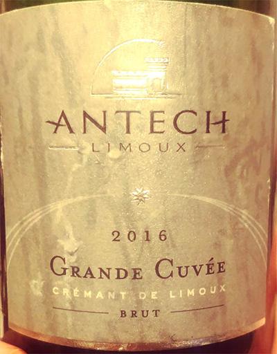 Отзыв об игристом вине Antech Limoux Grande Cuvee Brut Cremant de Limoux 2016