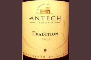 Отзыв об игристом вине Antech Limoux Tradition Brut
