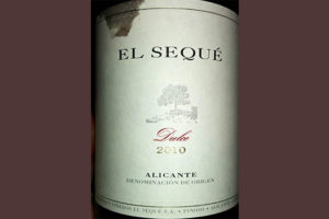 Отзыв о вине Artadi El Seque Dulce Alicante 2010