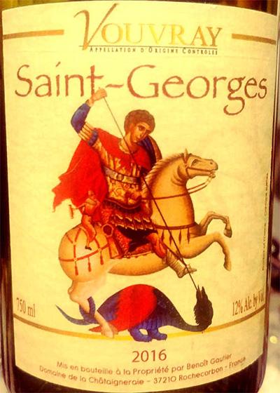 Отзыв о вине Benoit Gautier Vouvray Saint-Georges 2016