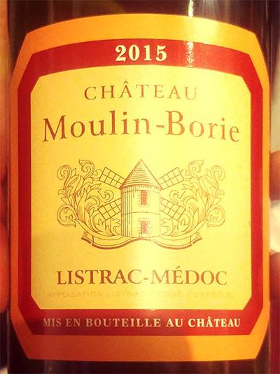 Отзыв о вине Chateau Moulin-Borie Listrac-Medoc 2015