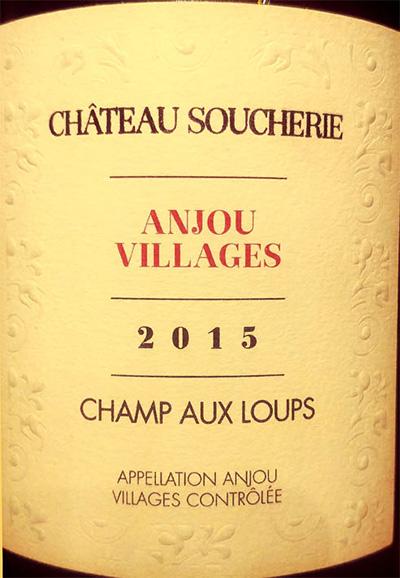 Отзыв о вине Chateau Soucherie Champ Aux Loups Anjou Villages 2015