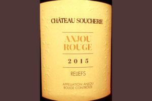 Отзыв о вине Chateau Soucherie Reliefs Anjou Rouge 2015