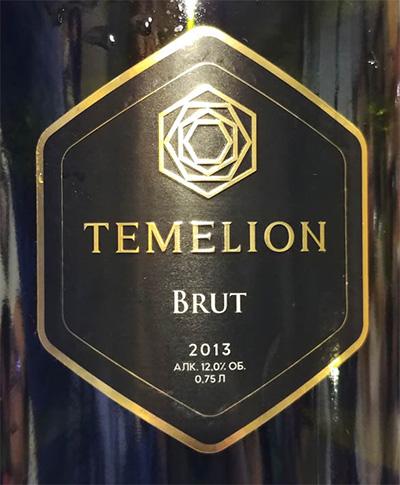 Отзыв об игристом вине Долина Лефкадия Temelion Brut 2013