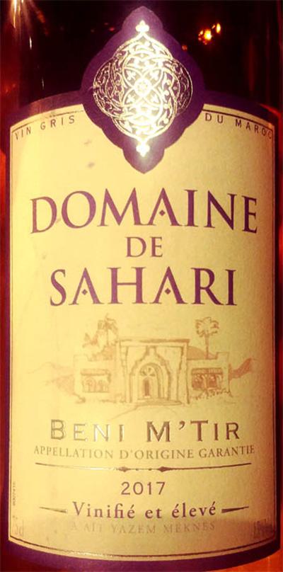 Отзыв о вине Domaine de Sahari Beni M'Tir Rose 2017