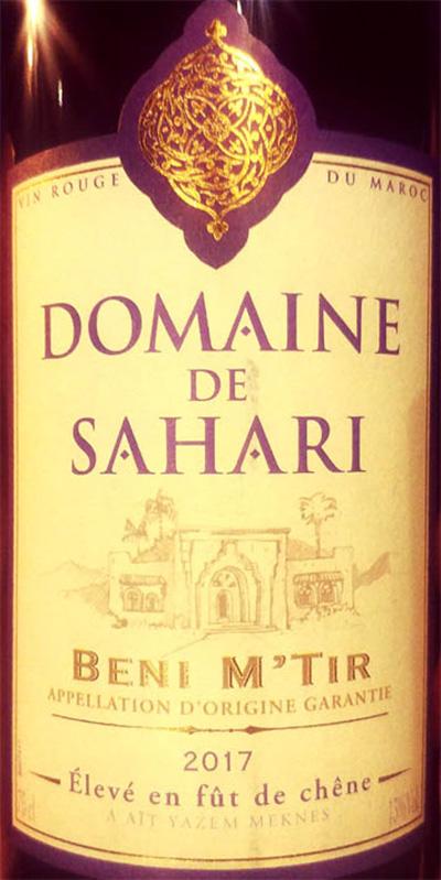Отзыв о вине Domaine de Sahari Beni M'Tir rouge 2017