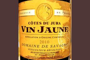 Отзыв о вине Domaine de Savagny Vin Jaune Cotes de Jura 2010