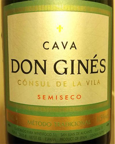 Отзыв об игристом вине Don Gines Consul de la Viva Cava semiseco