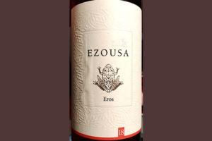 Отзыв о вине Ezousa Eros Rose 2018
